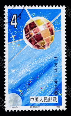 A stamp printed in China shows Chinese first satellite