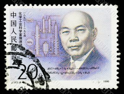 A stamp printed in China shows Chinese famous chemist Hou Debang