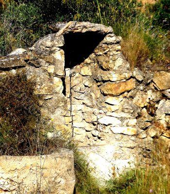 Old Entrance Ruin