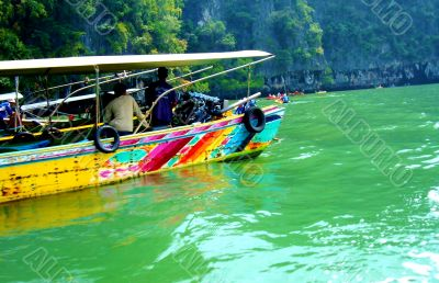 Brightly Coloured Boat