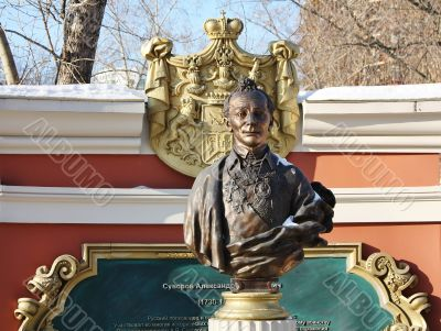 statue of  A. Suvorov  in the city park