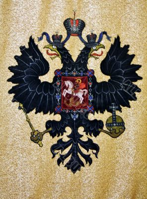 Emblem of  Russian Empire