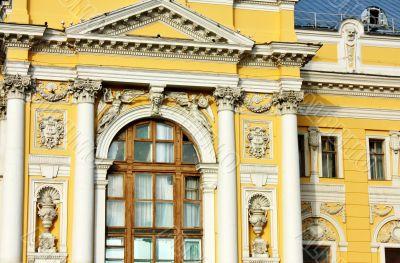facade of the  historic building