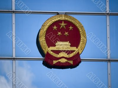 Embassy-China-Emblem