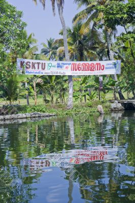 a banner on the water