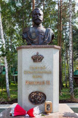 Monument to the last tsar of Russia Nikolay 2
