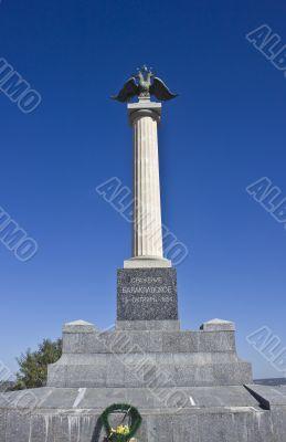 Memorial of the Balaclava battle