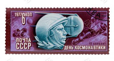 postage stamp dedicated to the Day of Cosmonautics