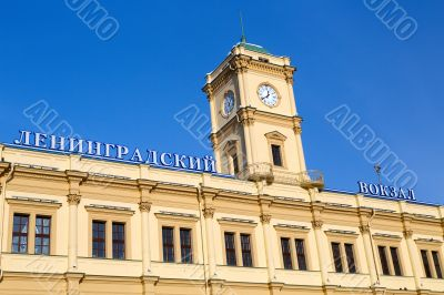 The building of the Leningrad railway station in Moscow