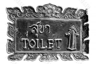 stylized sign `toilet`