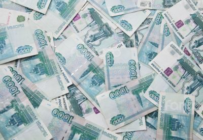 Background of thousand russian roubles bills