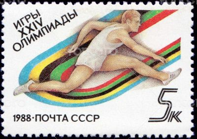 Brand USSR, shows a man running