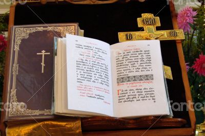 The Gospel in Orthodox Cathedral Altar