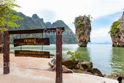 Nameplate Khao Tapu or James Bond Island