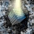 Spiritual Cube