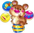 The cheerful bear cub with balloons.