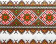 ukrainian color knitted textile