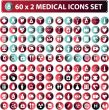 60x2 Medical button, shiny icons & warning-signs set, web button