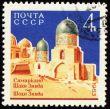 Mausoleum of Shah-i-Zinda in Samarkand on post stamp
