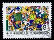 A stamp printed in China shows happiness in the countryside